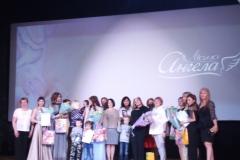 Городской-конкурс-Мама-ангела-2019