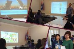 Семинар-практикум-от-НПФ-Алматея